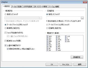image038.jpg