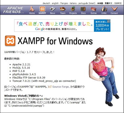image095.jpg