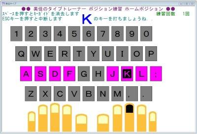 image209.jpg