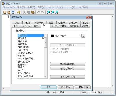 image217.jpg
