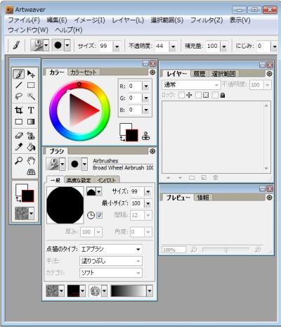 image073.jpg