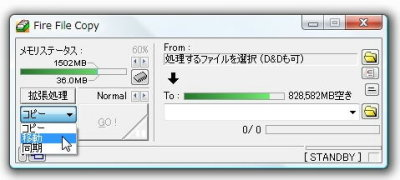 image090.jpg