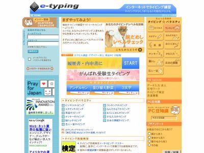 image197.jpg